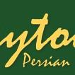 zaytoon logo